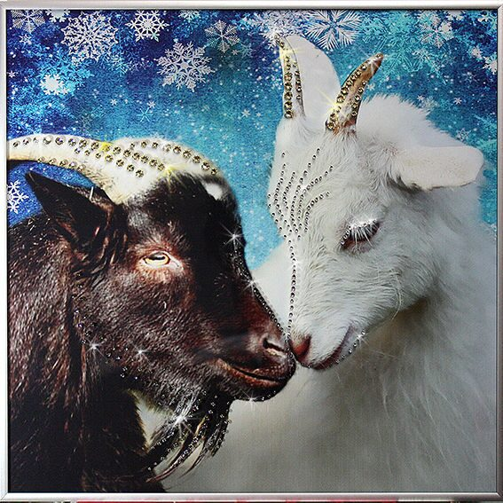 Овца коза на новый год