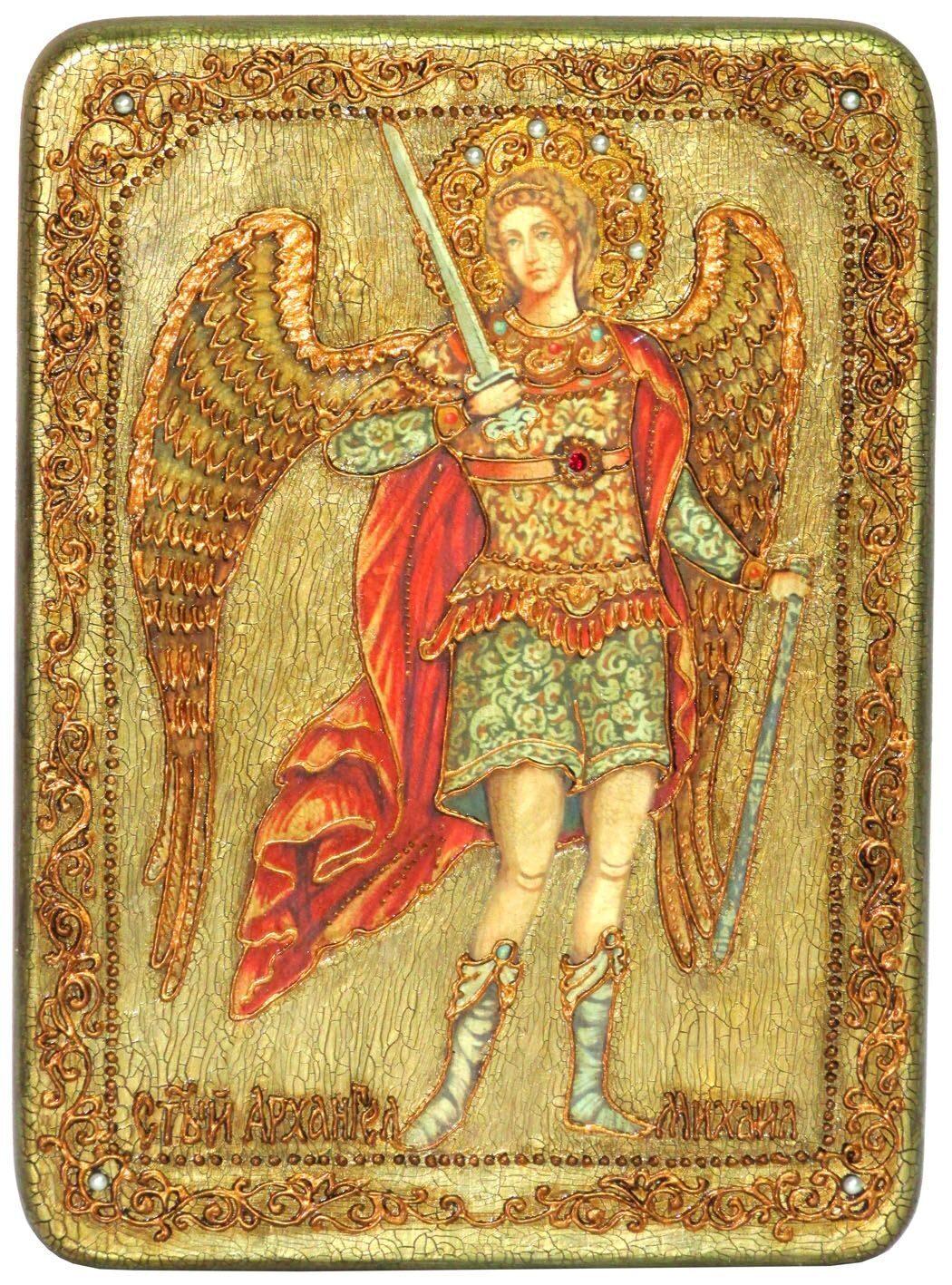 это самое как выглядит архангел михаил фото тематической подборке ниже