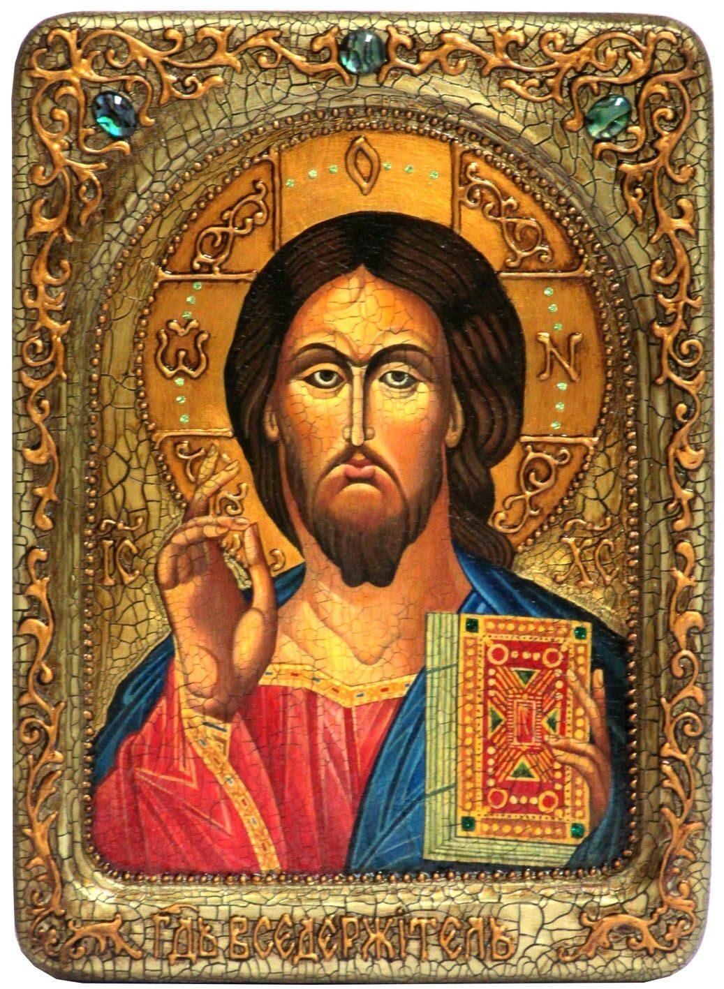 декабре икона иисуса христа фото и значение рассказала